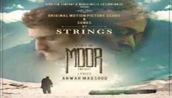 Moor Video Songs