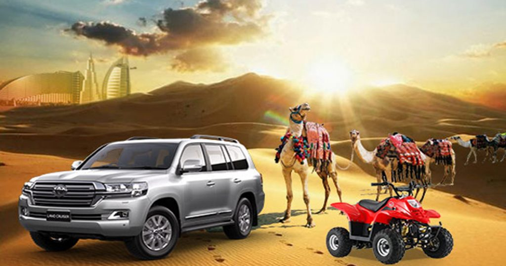 Dubai Desert Safari Deal