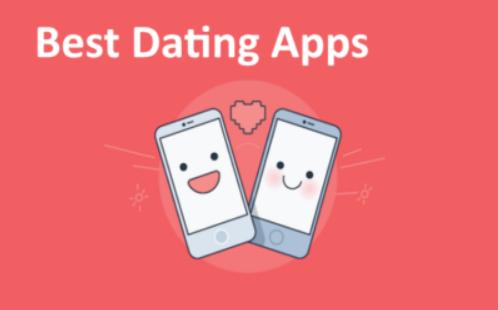 5 Best Dating Apps of 2019 - Aik Designs