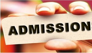 Entrance Test and Admission