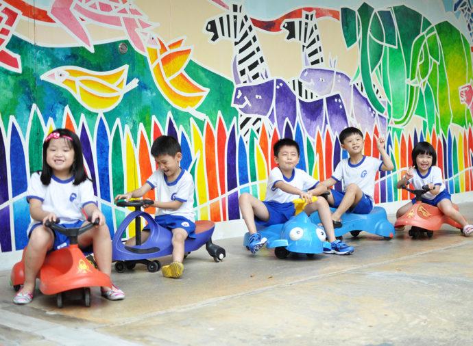 Child's Holistic Development