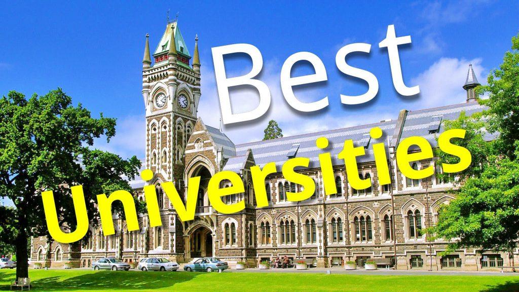Reputable University In Uganda