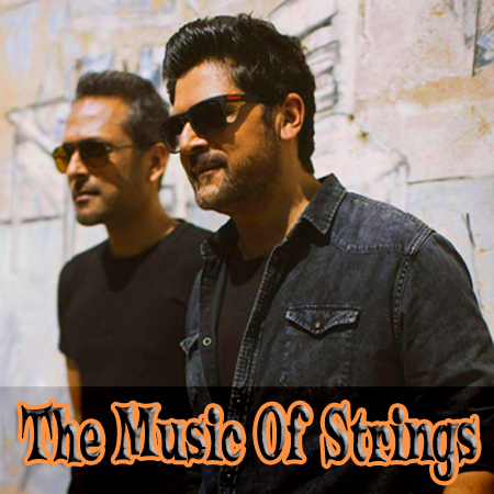 The Music Of Strings Band