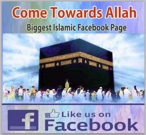 Come Towards Allah