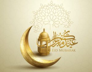 2021 Best Eid Wishes Collection