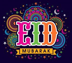 2021 Eid Mubarak Pictures