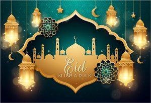 Eid 2021