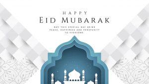 Eid Mubarak 2021 Cards