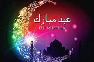 Eid Mubarak 2021 Messages
