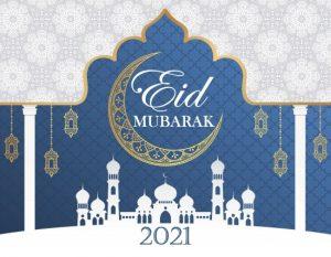 Eid Mubarak Messages For Girlfriend