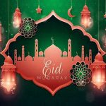 Eid Mubarak SMS ~ Eid Messages ~ Eid Wishes > Eid SMS 2021