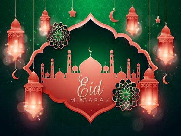 Send Eid SMS Free Online