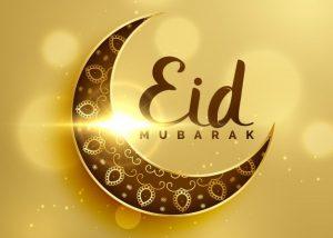 Eid Mubarak Wishes 2021