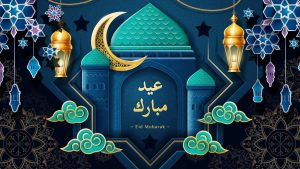 Eid Mubarak Wishes For Brother