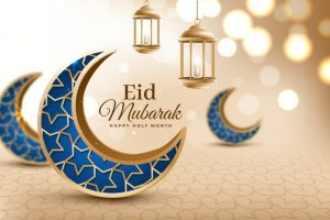 Eid Ul Fitr SMS 2021