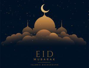 Eid Wishes Message 2021