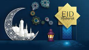 Latest Eid Mubarak Wishes 2021