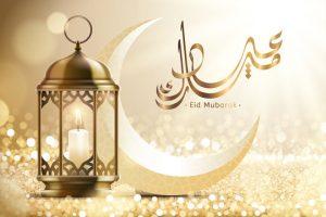 Eid Message 2021 SMS