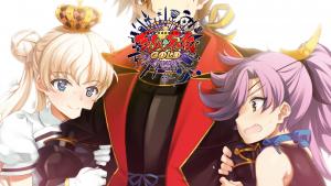 Eiyu-Senki-Gold